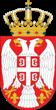 Kpz Šabac