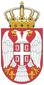Osnovni sud u Šapcu